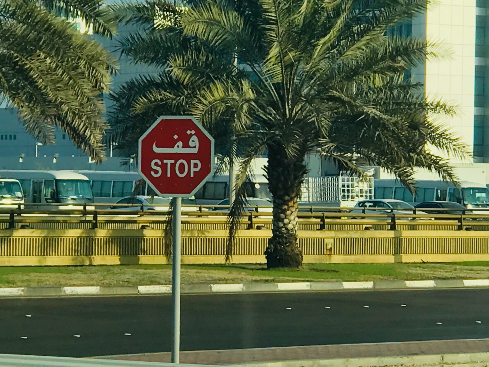 Stop, and then go Abu Dhabi.