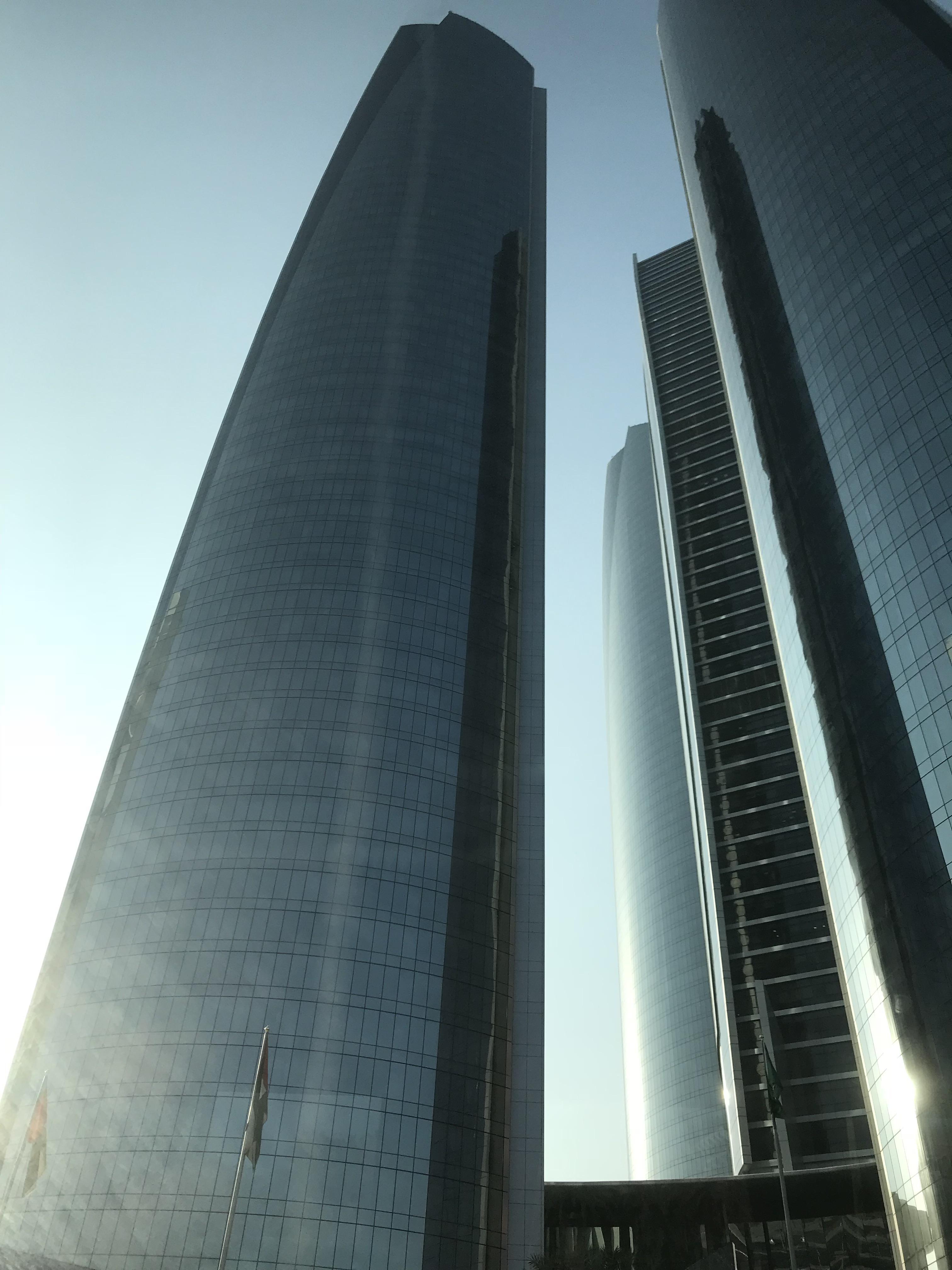Etihad Tower.