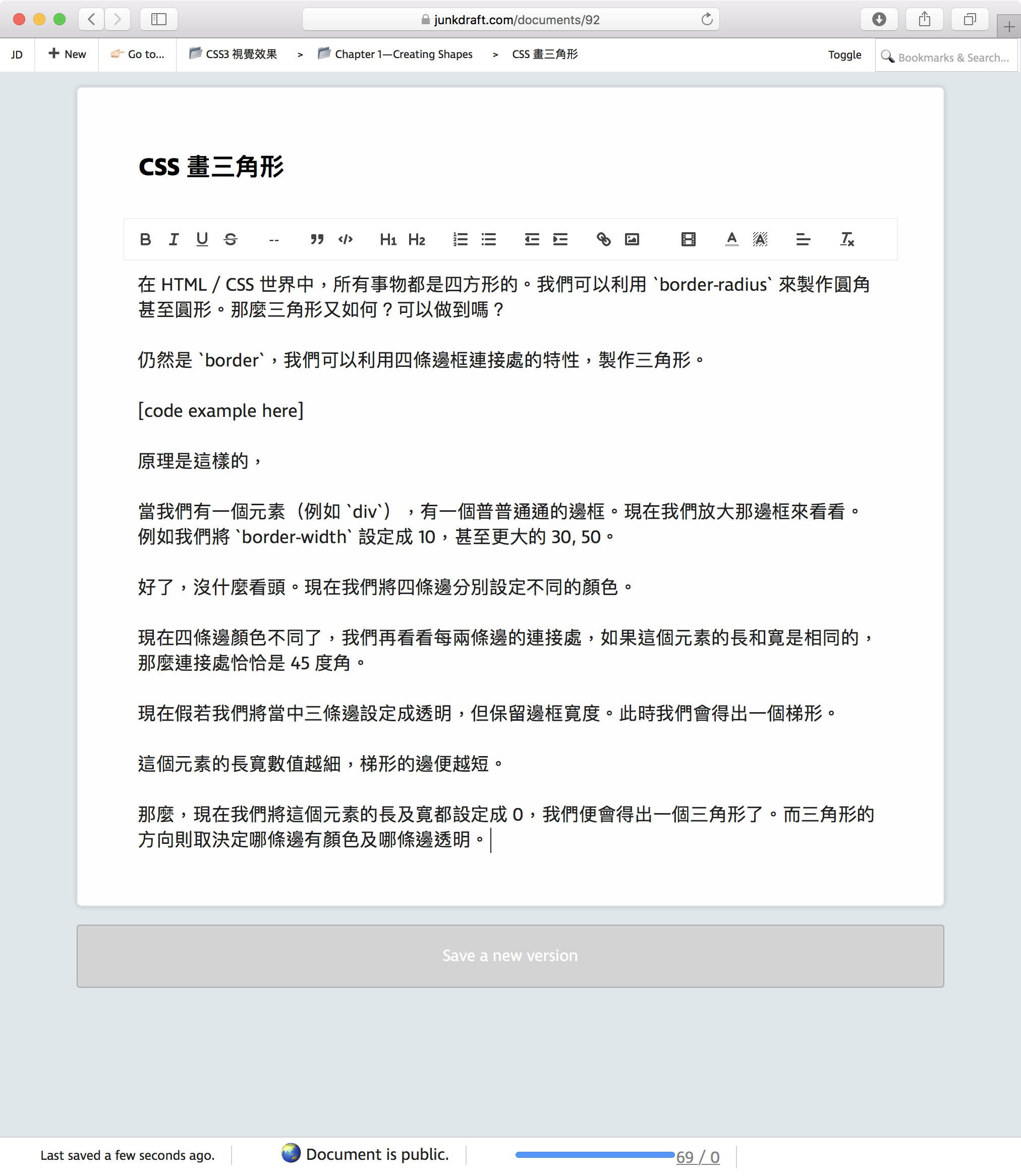 Writing Chinese version of the Web Visual Effects with CSS3