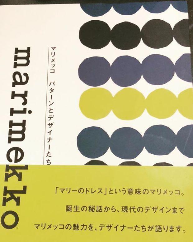 Bought a book about Marimekko history.