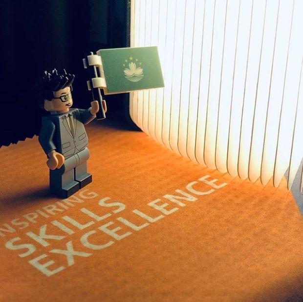 Inspiring Skills Excellence.