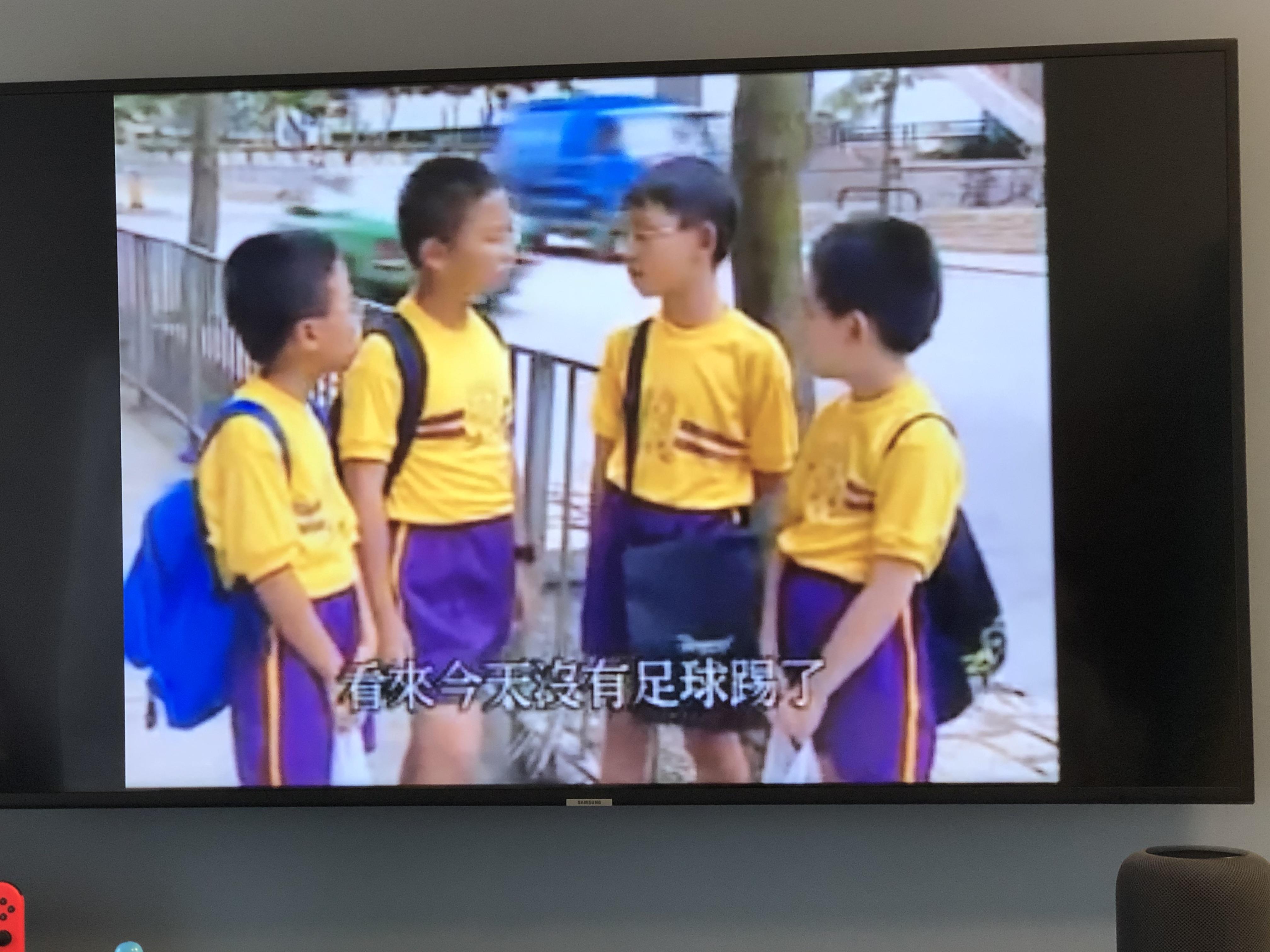 教育電視時間