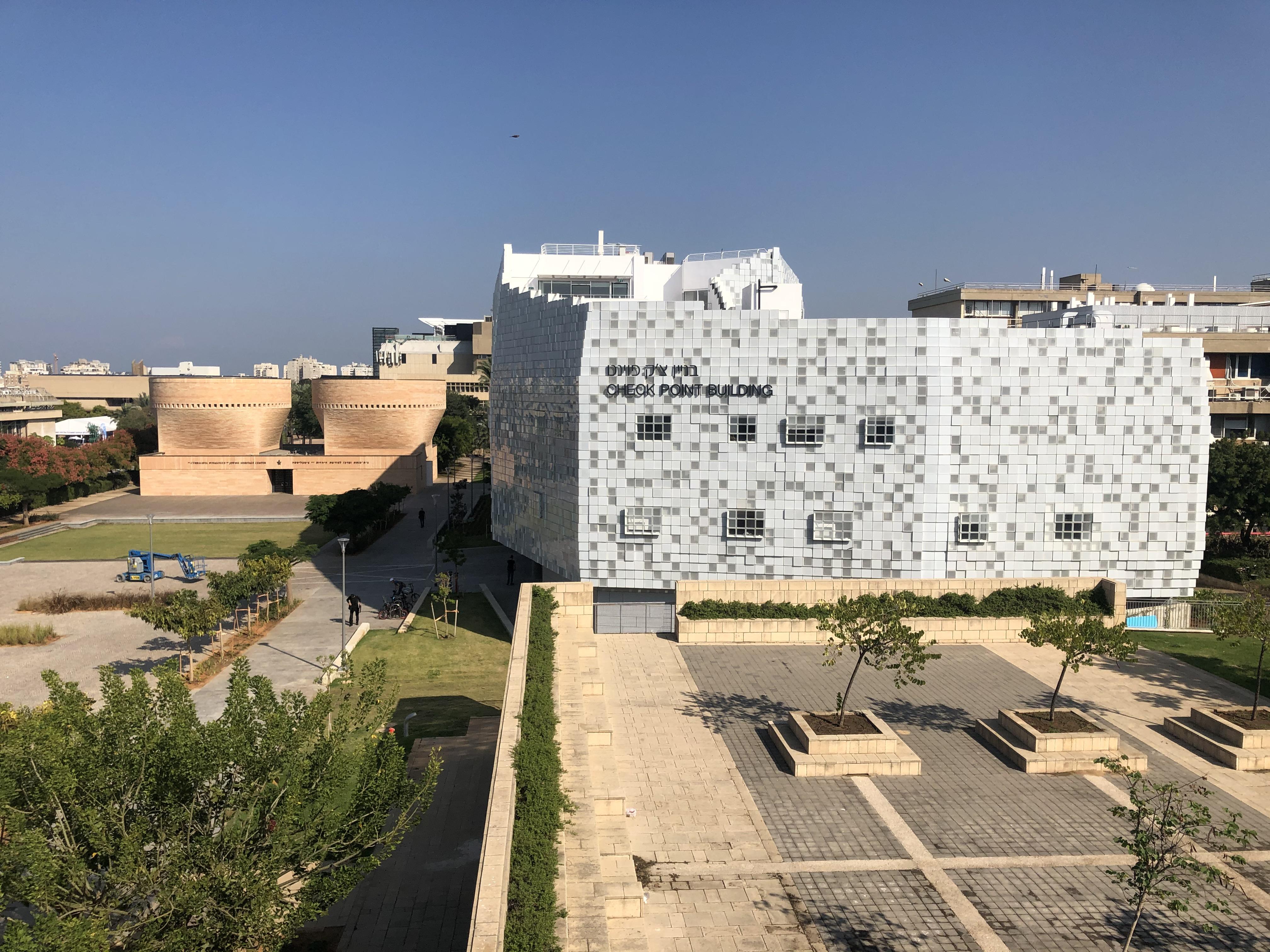 Nice view at Tel AvivUniversity.