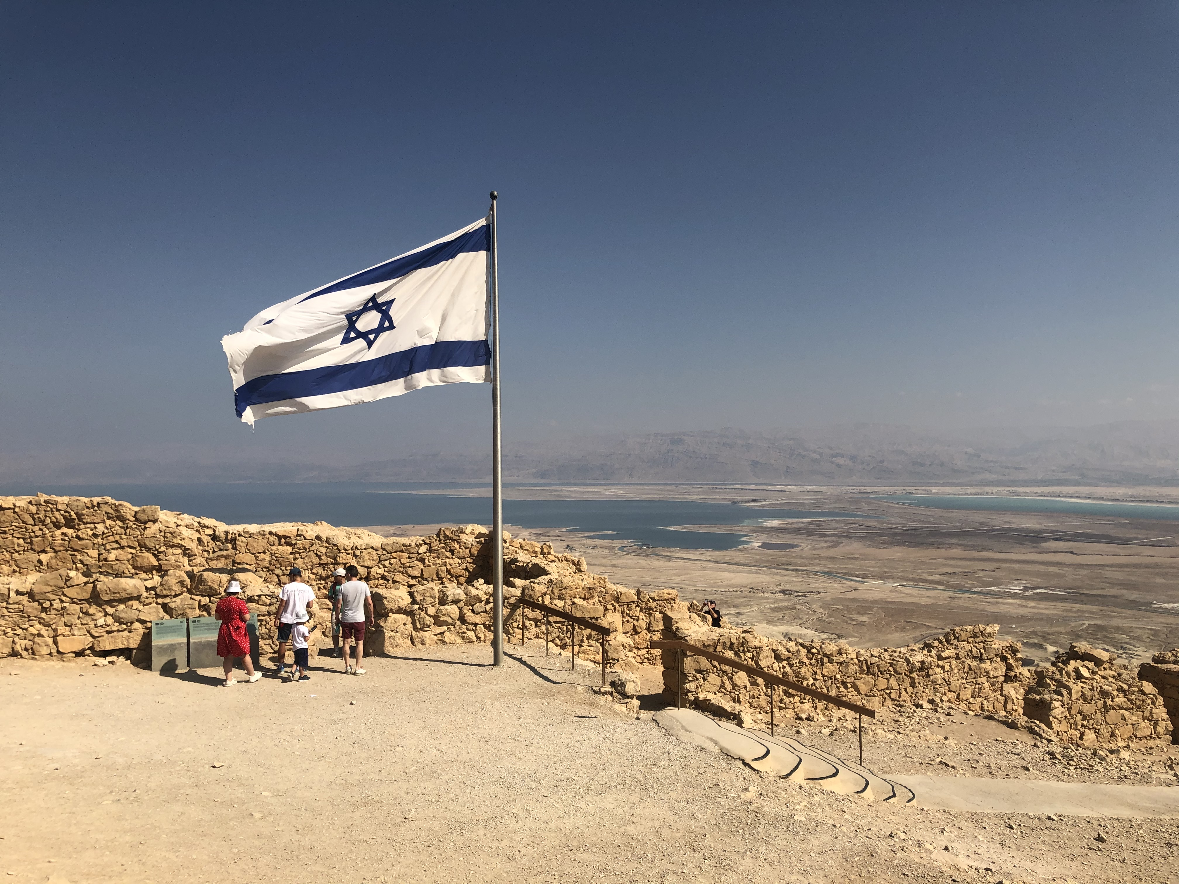 I'm back from Israel. Nice place and amazing Dead Sea.